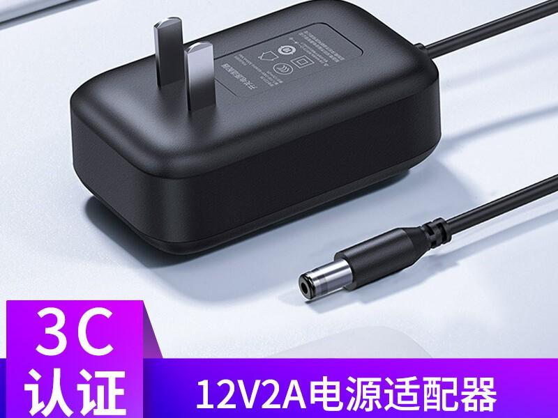 绿联20359 12V5A多功能电源适配器 黑色USB3.0  1口集线器