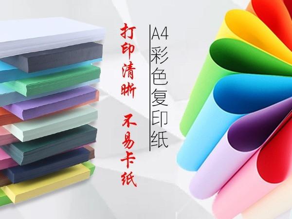 苏州无锡常州工厂企业办公用纸采购清单之办公用纸的详细分类介绍