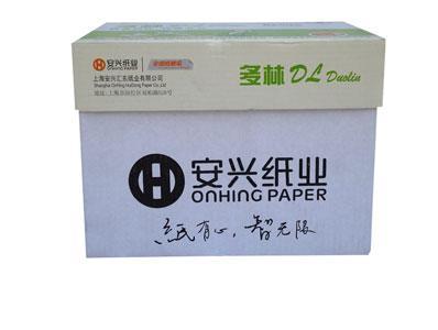 A4绿多林复印纸