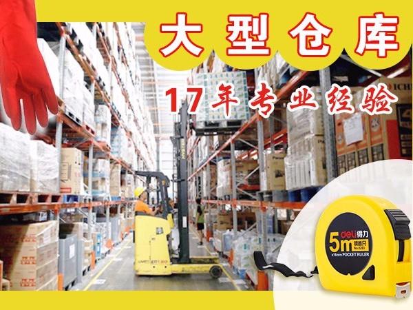 2020年苏州无锡常州企业工厂作业劳保用品采购及劳保用品的重要性