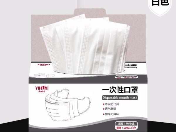 防尘口罩选择步骤及防尘口罩的更换时机