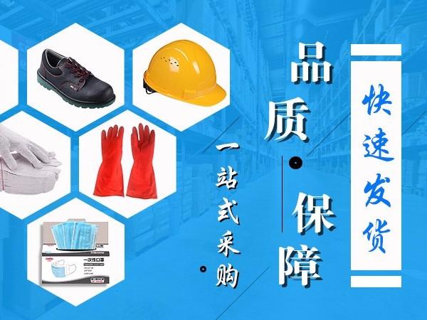 苏州企业工厂耐高温手套采购及耐高温手套选择注意事项