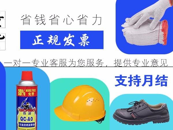 2020年苏州企业劳保用品保养和维护方法详解