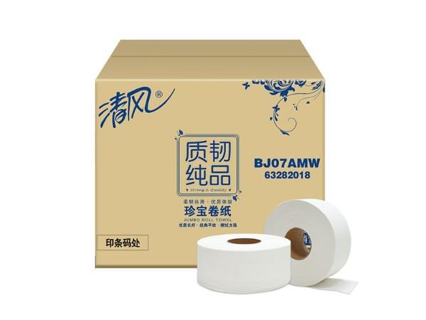 清风BJ07AMW珍宝大卷纸