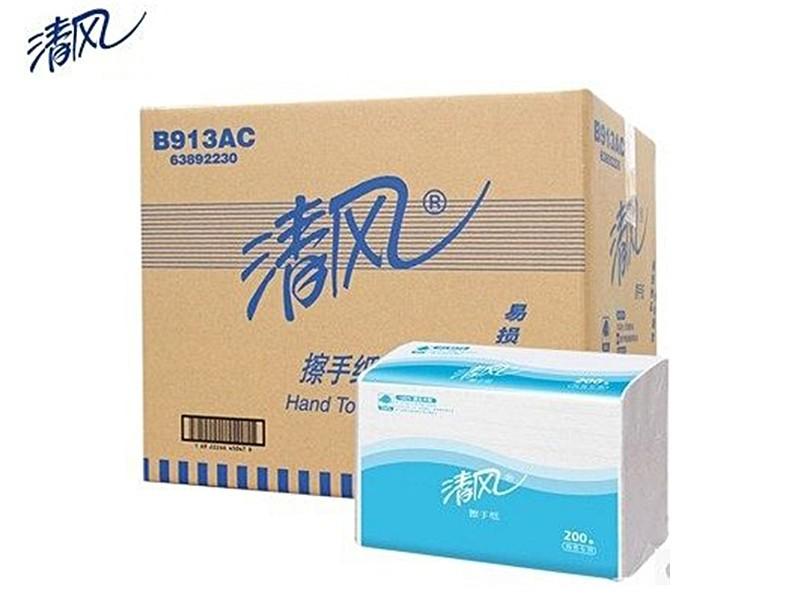 清风B913AC擦手纸(蓝)