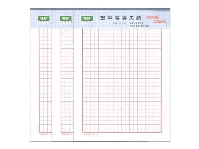 强林NO.927-16 田字美工纸