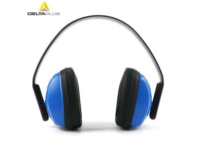 代尔塔103010  头戴式耳罩