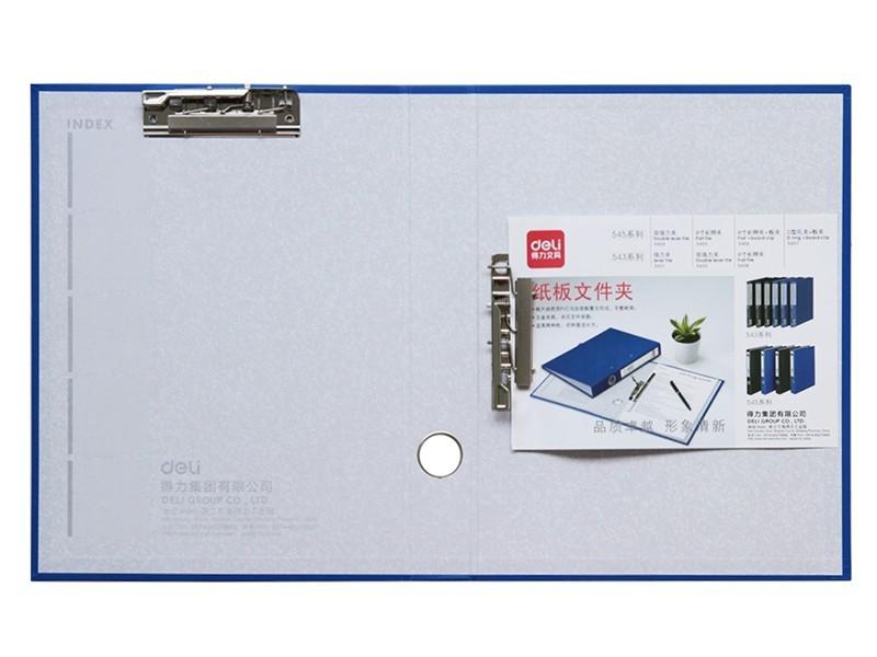 DL5454得力文件夹 蓝色