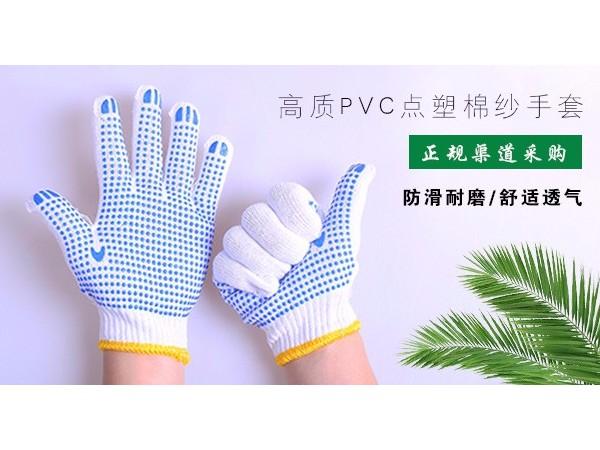 苏州常州无锡企业工厂防护手套种类及选择方法