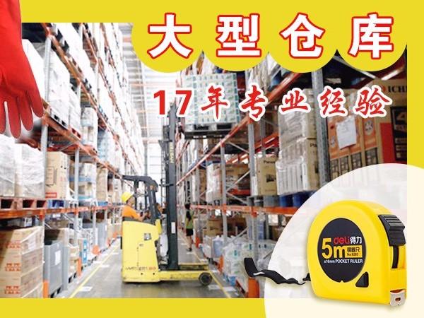 化工企业工厂劳保用品采购清单 劳保用品报价单 化工企业劳保用品清单