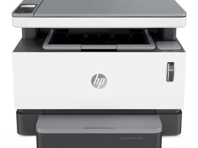 HP NS1005c 黑白激光打印机