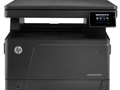 HP 435nw 有线+无线 A3黑白激光复合机