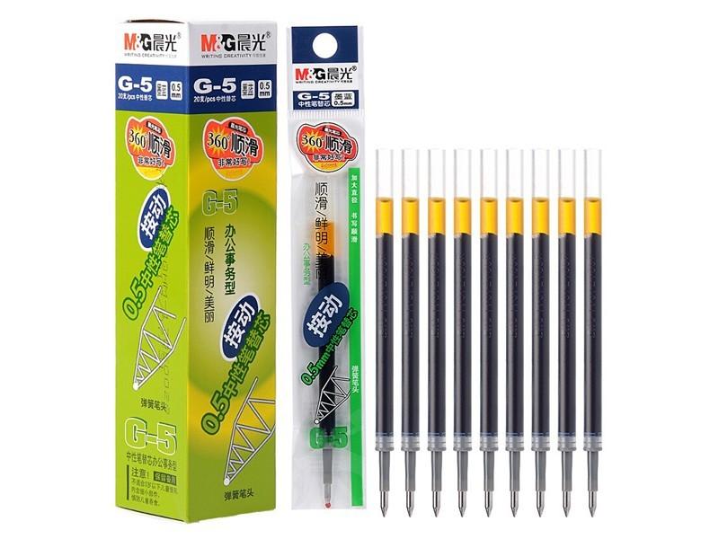 G-5 0.5晨光中性笔芯 黑色
