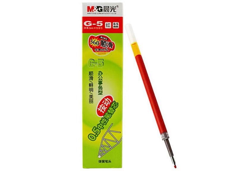 G-5 0.5晨光中性笔芯 红色