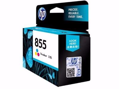 惠普 C8766ZZ 原装墨盒彩色855号 适用于8338.9808.7108