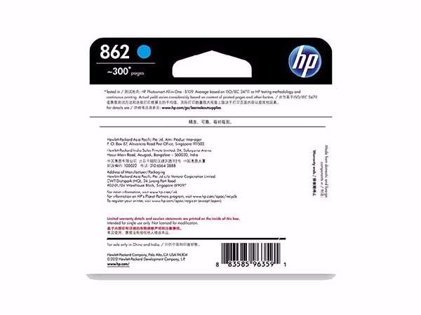 惠普 CB318ZZ 862号青色墨盒