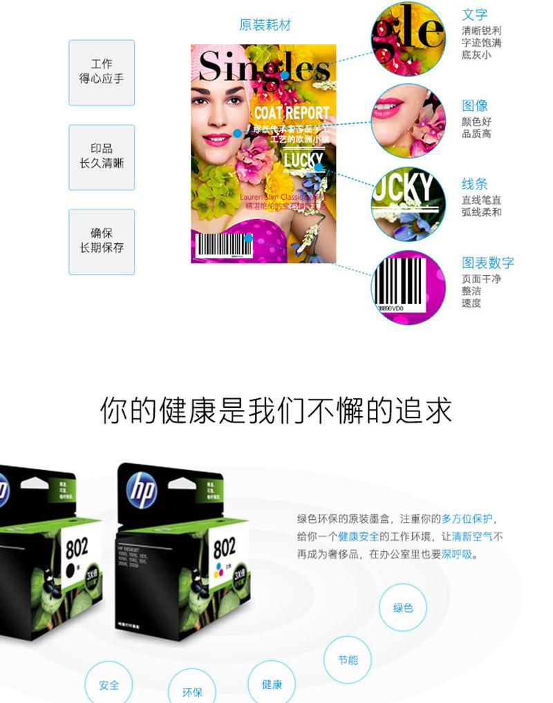 惠普 CB318ZZ 862号青色墨盒(适用Photosmart C5388 B210a B110a 6510 Photosmart7510)
