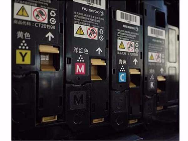 富士施乐 黑彩四色套装 高容量墨粉 CP105b205b215,CM215fw205