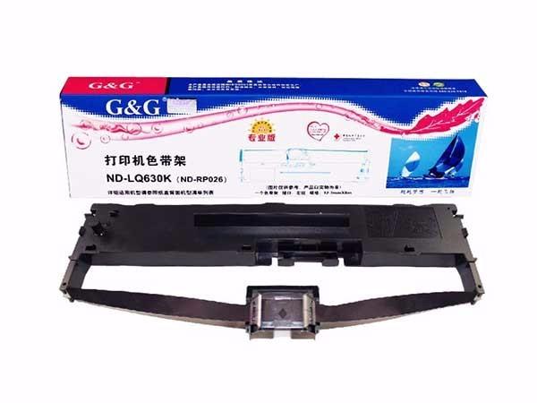格之格 LQ630K 打印机色带架