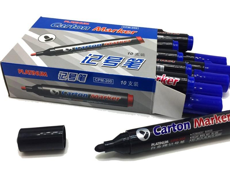 CPM-200白金记号笔 蓝色