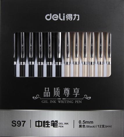 得力S97中性笔0.5MM子弹头(黑)