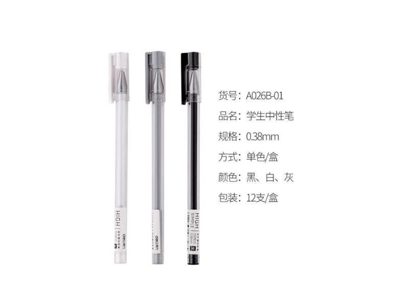 得力A026B-01中性笔0.38mm全针管(黑)