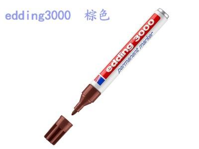 艾迪3000 1.5mm记号笔(棕色)