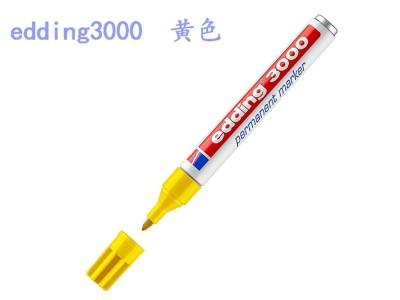 艾迪3000 1.5mm记号笔(黄色)