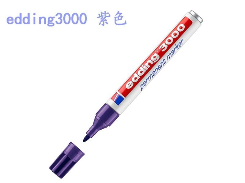 艾迪3000 1.5mm记号笔(紫色)