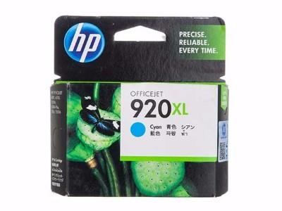 惠普 CD972AA 920XL号 超高容青色墨盒