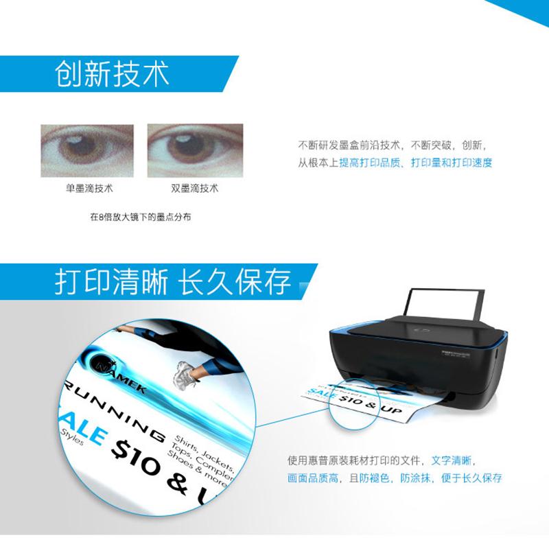 惠普 CD973AA 920XL号 超高容品红色墨盒(适用Officejet Pro 6000 6500 7000)