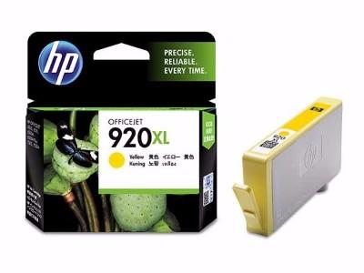 惠普 CD974AA 920XL号超高容黄色墨盒