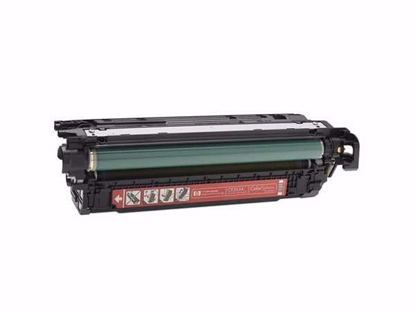 惠普 CE263A 648A原装硒鼓品红色 适用于LaserJet CP4025/CP4525