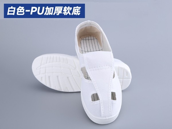 SEAGEBELPU 防静电四孔鞋(白色)