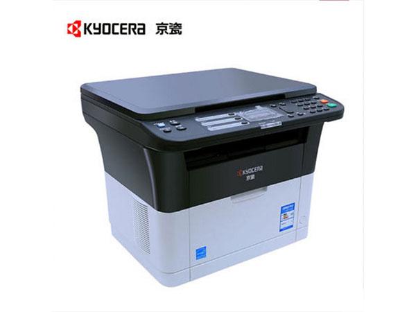 京瓷 ECOSYS M1025dPN 自动双面激光一体机(打印 复印 扫描)