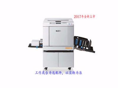 理想 SF5330C 高速数码制版自动孔板印刷一体化速印机