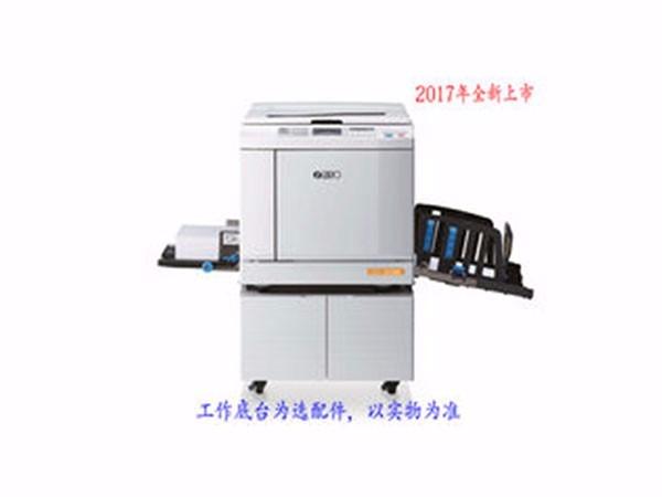 理想 SF5330C 高速数码制版自动孔板印刷一体化速印机 免费上门安装 两年保修限150万张