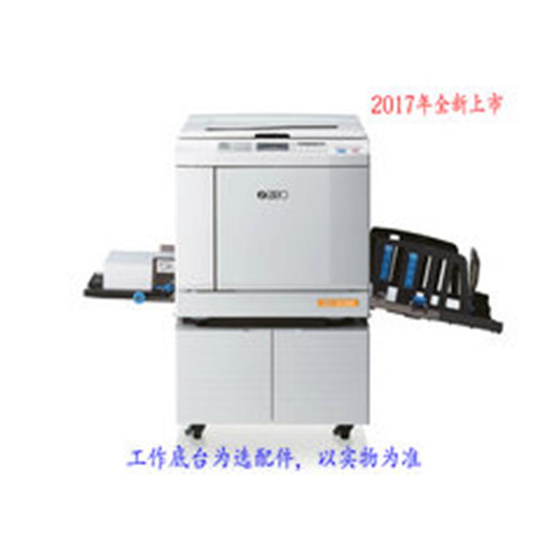 理想 SF5330C 高速数码制版自动孔板印刷一体化速印机 免费上门安装 两年保修限150万张1