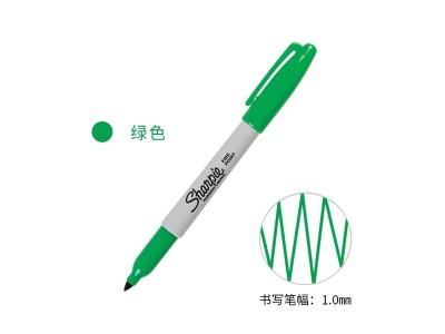 三福30004 经济型记号笔(绿色)
