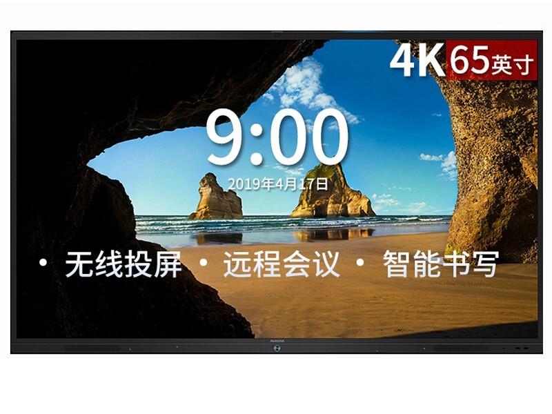 震旦SD65CA 65英寸4K 标配 电子白板