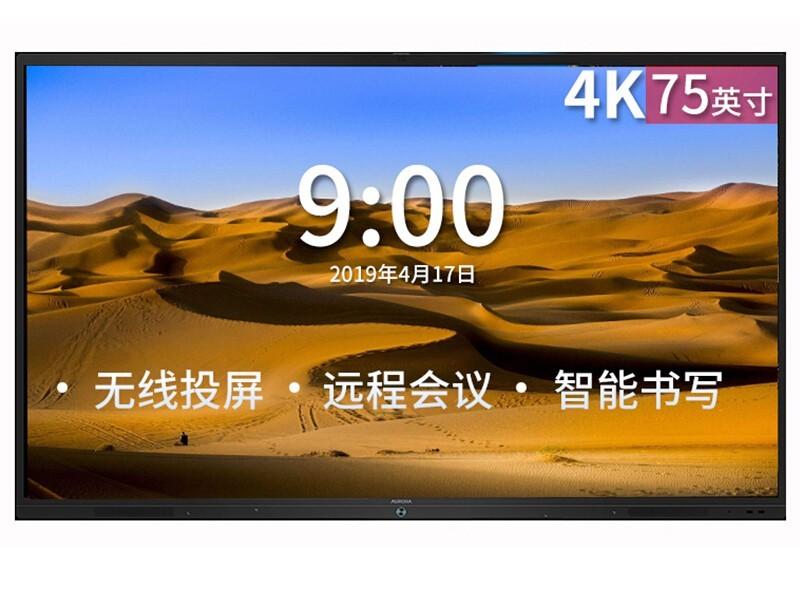震旦SD75CA 75英寸4K 标配 电子白板