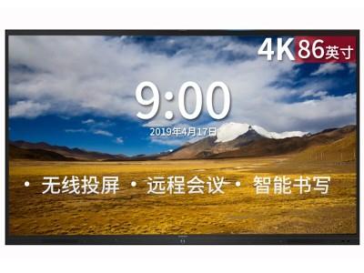 震旦SD86CA 86英寸4K 标配 电子白板
