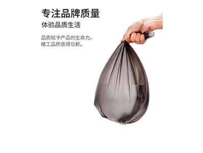 加厚型垃圾袋联合垃圾袋