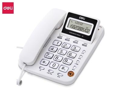 得力781  固定电话机