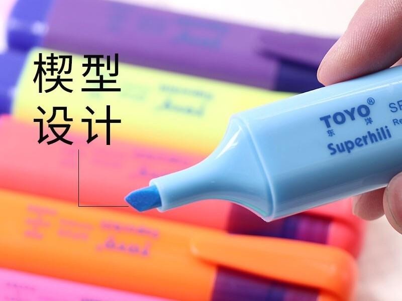 SP25东洋荧光笔 粉红色