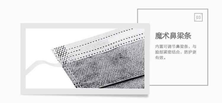 保为康N006活性炭口罩_14