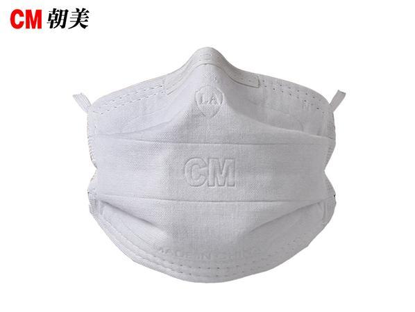 朝美防护口罩 朝美新2002型口罩
