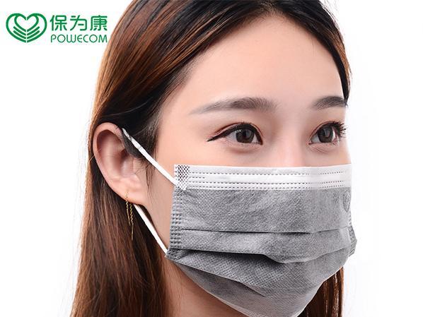 活性炭口罩 保为康N006口罩