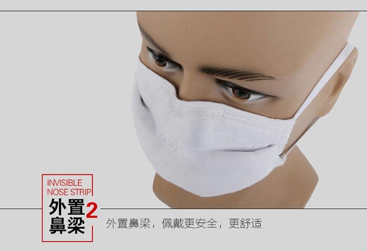 朝美新2002型口罩_11