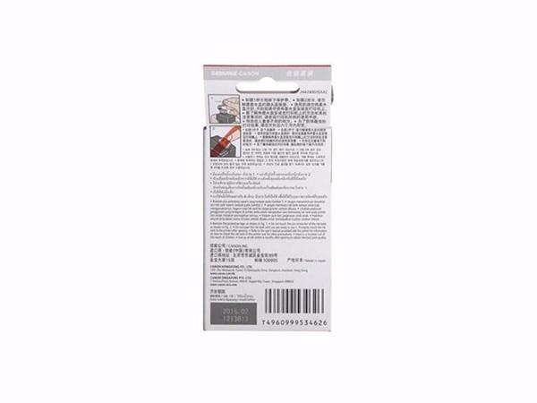 佳能 PGI-9Clear 透明色墨盒(适用 Pro9500 Pro9500 Markll)